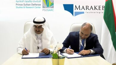 Photo of مراكب تكنولوجيز تطور منصات غير مأهولة في السعودية بالتعاون مع مركز الأمير سلطان للدراسات والبحوث الدفاعية