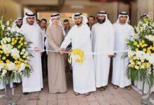Photo of دبي تفتتح أول وقف عقاري في عام الاستعداد للخمسين