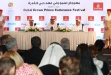 Photo of الدورة الثانية عشرة لكأس ولي عهد دبي للقدرة تنطلق السبت القادم