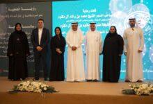 Photo of برعاية هند بنت مكتوم، نسائية دبي تفتتح الملتقى الصحي الثامن تحت شعار (نبضات صحية)