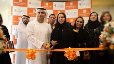 Photo of مجموعة أفيفو للرعاية الصحية تفتح عيادة جديدة للعناية بالصحة الجمالية فى دبي
