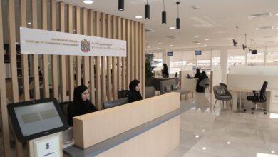 Photo of وزارة تنمية المجتمع تعلن حزمة خدمات استباقية وأنظمة رقمية لجميع المتعاملين