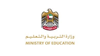 """Photo of وزارة التربية والتعليم تصدر تعميما بشأن تفاصيل """"إجازة الربيع"""""""