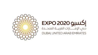 """Photo of إكسبو 2020 دبي يعلن عن شراكة مع """"ترمينوس تكنولوجيز"""" لتوفير 150 روبوتا للتفاعل مع زوار الحدث"""