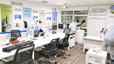 """Photo of Comprehensive sterilization of the buildings and facilities of """"Dar Alber"""""""