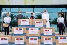 Photo of شركة صينية تدعم إسعاف دبي بألف نظارة طبية