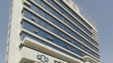 Photo of هيئة الاوراق المالية : لاتتردد الاستعانة بإحدى شركات إدارة الاستثمار المرخصة من قبل الهيئة.