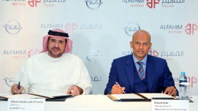 "Photo of مجموعة الفهيم تتعاون مع ""بي إس إيه"" لإطلاق سيارات أوبل في دبي والإمارات الشمالية"