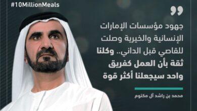 """Photo of محمد بن راشد: حملة الـ"""" 10 ملايين وجبة"""" هي لضمان أن لا يحتاج أحد أو يجوع أحد أو يمرض أحد على أرض دولة الامارات دون أن يهتم به الجميع"""
