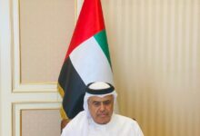 Photo of معالي عبيد حميد الطاير يشارك في اجتماع اللجنة الدولية المالية والنقدية