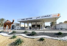 Photo of مقاصب دبي تدعم جهود المحافظة على صحة وسلامة أفراد المجتمع