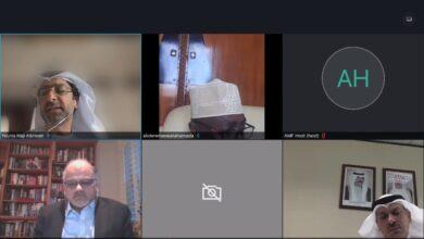 Photo of وزارة المالية تشارك في الاجتماع الاستثنائي التشاوري لسعادة وكلاء وزارات المالية في الدول العربية