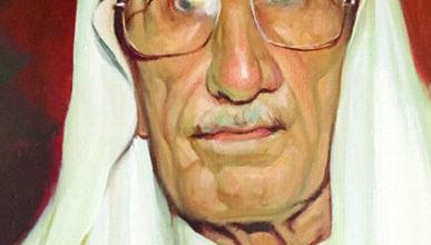 Photo of رحيل المؤرخ عمران بن سالم بن عبد الله العويس