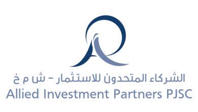 Photo of التقرير الأسبوعي من الشركاء المتحدون للاستثمار: من المتوقع أن يتابع المستثمرون في المنطقة الاتجاه السائد في الأسواق العالمية وتطورات أسعار النفط