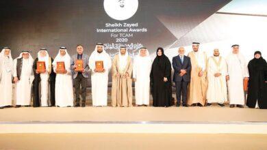 Photo of د.محمد العولقى يحصد جائزة الشيخ زايد ال نهيان العالمية لعام 2020