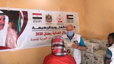 "Photo of ""آل مكتوم الخيرية"" تختتم حملة توزيع مساعدات فى مصر"