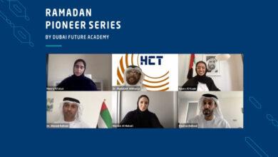 Photo of أكاديمية دبي للمستقبل تستشرف مستقبل التعليم العالي بعد كوفيد-19