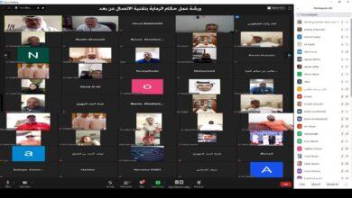 """Photo of اتحاد الرماية ينظم """"ورشة عمل عن بُعد"""" لمدربي رماية الخرطوش"""