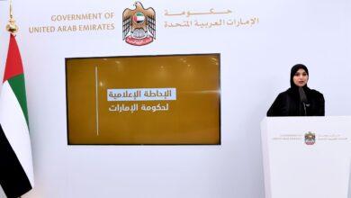 """Photo of الإمارات : أكثر من مليوني فحص في الدولة والكشف عن 822 حالة إصابة جديدة بمرض """"كوفيد – 19"""""""