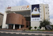 Photo of مركز الاتصال بلدية دبي يعزز منظومة الرد على استفسارات المتعاملين