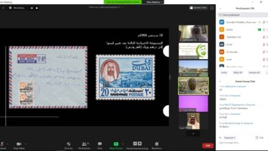 "Photo of Emirates Philatelic Association (EPA) hosted Zoom Philatelic seminar on ""Dubai Postal History during Independent Period"""
