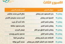 "Photo of إسلامية دبي تبث  "" نسائم الرحمة  ""  في رمضان"