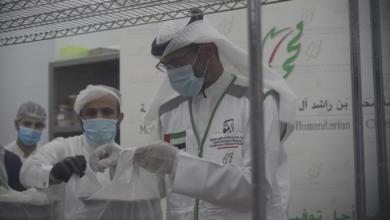 """Photo of مؤسسة محمد بن راشد آل مكتوم الخيرية تنفذ 7 برامج لدعم جهود مكافحة """"كوفيد – 19"""