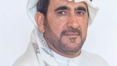 Photo of الذكرى السادسة عشر لرحيل حكيم العرب.. زايد رمز الخير والوحدة والسلام