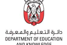 "Photo of دائرة التعليم والمعرفة تطلق النسخة الافتراضية لبرنامج ""التوجيه الجامعي والمهني"""