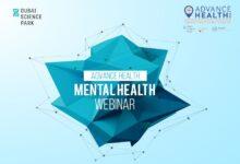 Photo of الصحة النفسية بعد جائحة فيروس كورونا المستجد في ندوة عن بعد لمجمع دبي للعلوم