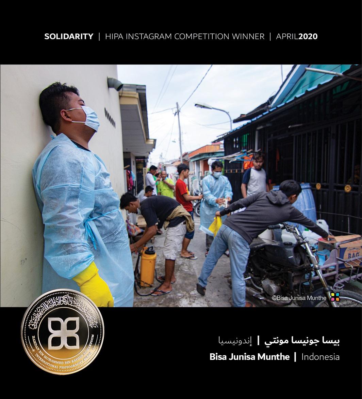 """جائزة حمدان بن محمد للتصوير تعلن الفائزين بمسابقة """"التضامن"""" – www ..."""