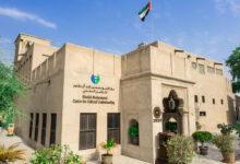 Photo of دبي تشهد احتفالات افتراضية بعيد الفطر السعيد يزيّنها التزام أفراد المجتمع بحملة #خلك_في_البيت