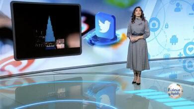 """Photo of (638.500) ألف مشاهدة رقمية لبرنامج تلفزيون دبي """"منصات رقمية"""" عبر منصة """"تويتر"""""""