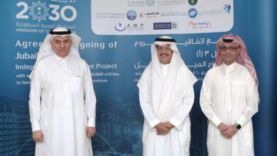 """Photo of تحالف مكون من """"أكوا باور"""" و""""مؤسسة الخليج للاستثمار"""" و""""البواني للمياه والطاقة"""" يوقع اتفاقية مشروع الجبيل 3 (أ) مع """"الشركة السعودية لشراكات المياه"""" لتعزيز منظومة الأمن المائي في المملكة"""