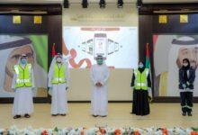 """Photo of إسعاف دبي تطلق  تطبيق """"أسعفني"""" لتسريع الاستجابة للحالات الحرجة"""