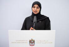 Photo of الإمارات تجري أكثر من 27 ألف فحص و تكشف عن 342 إصابة جديدة بمرض كورونا و شفاء 667 حالة و تسجيل حالتي وفاة