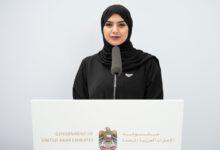 Photo of الإمارات تعلن إجراء أكثر من 32 ألف فحص والكشف عن 568 إصابة جديدة بمرض كورونا وشفاء 469 حالة وتسجيل 5 حالات وفاة