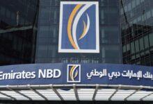 """Photo of الإمارات دبي الوطني يحصد جائزة """"أفضل بنك للخدمات المصرفية للأفراد في الإمارات"""""""