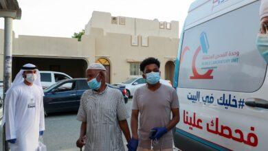Photo of إسعاف دبي تجري فحوص كورونا في حتا وتكرم المتطوعين