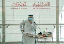 Photo of حمدان بن محمد يترأس اجتماع المجلس التنفيذي في مطار دبي الدولي بمبنى طيران الإمارات