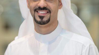 """Photo of """"مكاسب"""" منصة عربية متكاملة للثقافة المالية الشخصية والأسرية"""