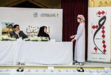 """Photo of مركز حمدان بن محمد لإحياء التراث يطلق مسابقة """"المتوصف""""عن بُعد"""