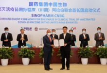 Photo of Sinopharm CNBG and G42 Vaccine Clinical Trials Partnership