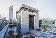 Photo of مركز دبي المالي العالمي يحقق أداء قياسياً في قطاع إعادة التأمين