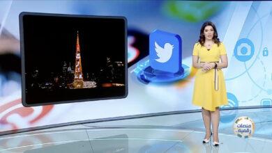"""Photo of (1.181.200) مشاهدة رقمية لبرنامج تلفزيون دبي """"منصات رقمية"""" عبر منصة """"تويتر"""""""