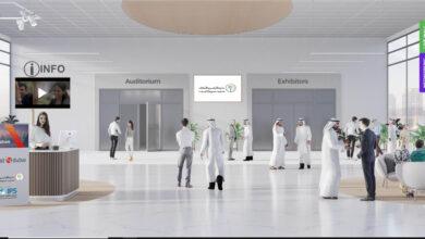"""Photo of أراضي دبي تطلق مبادرة للترويج العقاري """"استثمر في دبي"""""""