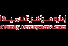 """Photo of سعادة موضي الشامسي: """"مسبار الأمل"""" يمثل محطة مضيئة في سجل إنجازات دولة الإمارات"""