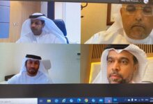 Photo of التحول الرقمي لخدمات الطعون