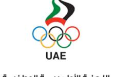"Photo of الأولمبية تشارك بمؤتمر اللجان الأولمبية الوطنية لدول ""مجموعة العشرين """