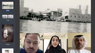 Photo of مركز جمعة الماجد ينظم جلسة حوارية بعنوان أرشيف الصور..ذاكرة الحياة